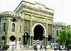 Dünyanın en iyi üniversiteleri listesinde tek Türk üniversite